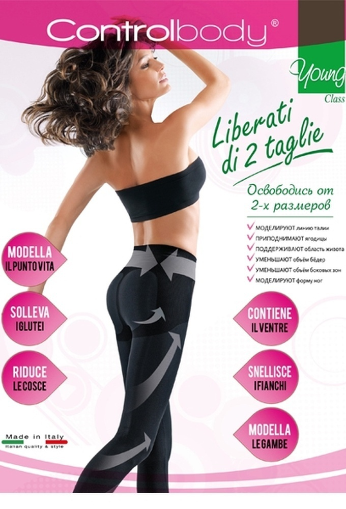 Leggings Young -  Intimidea Controlbody 610088
